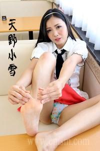 天野小雪の足