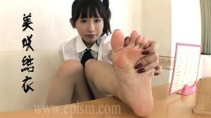 美咲結衣の足