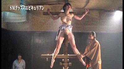 女囚幻想 蓬莱かすみ その14