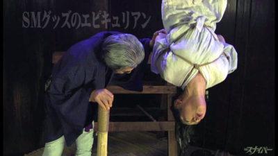 女囚幻想第三弾その3